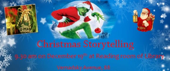 Сторителлинг: «Укради свой кусочек Рождества»: собери историю