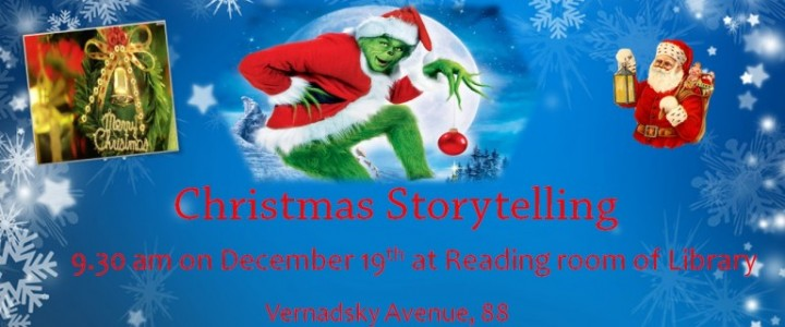 «Сторителлинг: «Укради свой кусочек Рождества»: собери историю» в библиотеке КГФ МПГУ.