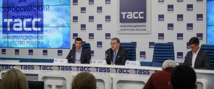 Ректор МПГУ принял участие в пресс-конференции, посвященной итогам III Всероссийского форума педагогов-добровольцев