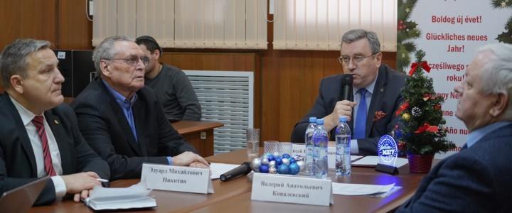 В Университете прошло Заседание Общественного совета МПГУ как базовой организации СНГ по подготовке педагогических кадров