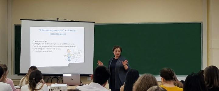 Современные средства оценивания результатов обучения иностранным языкам