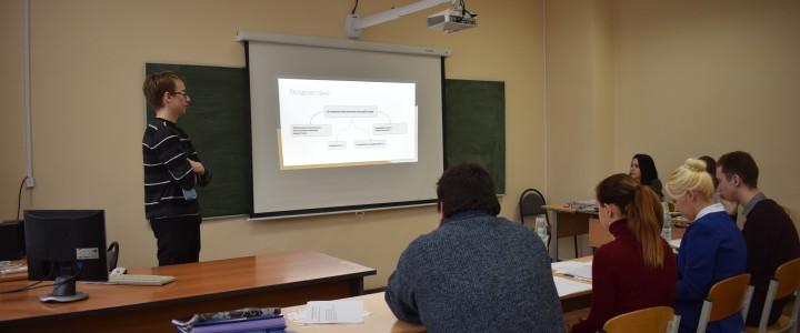 """Участие в жюри IV научно-практической конференции """"Научный дебют"""""""