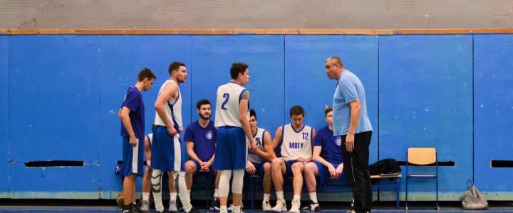 Мужская сборная МПГУ по баскетболу уступала команде МГАФК