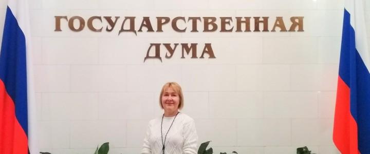 Встреча с Г.Г.Онищенко в Государственной думе Российской Федерации по итогам проведения в МПГУ международного симпозиума логопедов