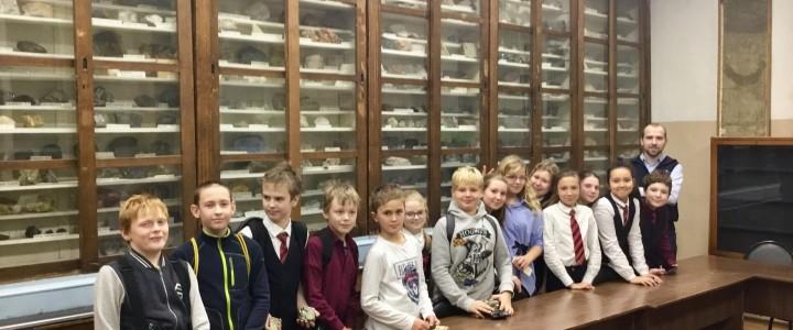 Практикум по минералогии для школьников