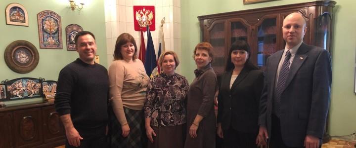 Сотрудничество МПГУ с Алтайским государственным педагогическим университетом в области вожатского дела