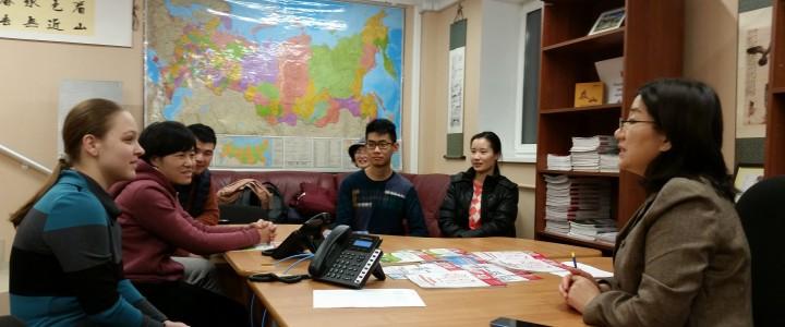 Первое заседание русско-китайского разговорного клуба