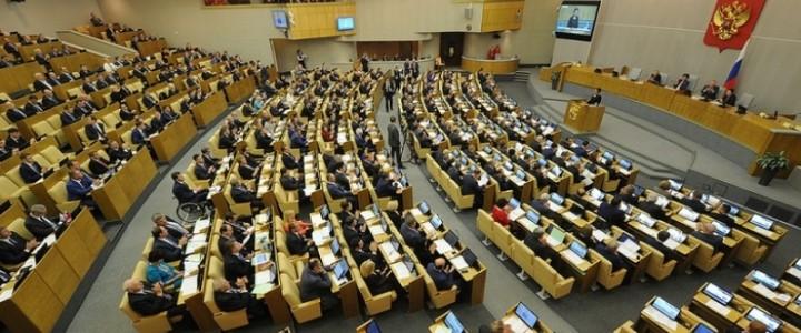 Госдума частично декриминализировала статью об экстремизме