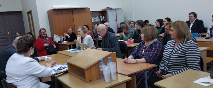 В МПГУ состоялась конференция «Древнерусская литература и ее традиции в литературе Нового времени»