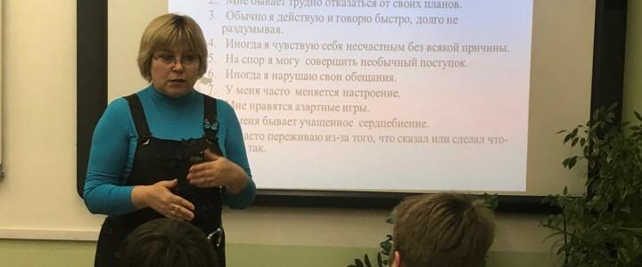 """""""Компас в мире профессий"""" в московских школах"""