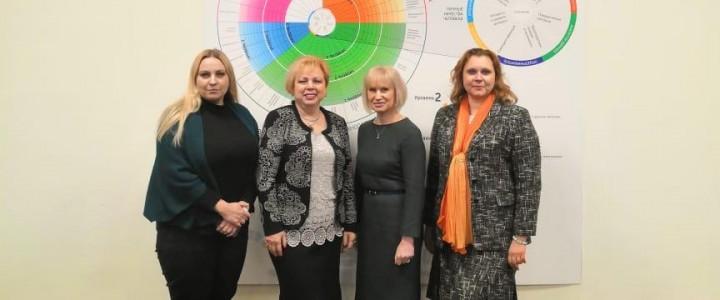 Сотрудники ИРЦО МПГУ приняли участие в заседании ФУМО