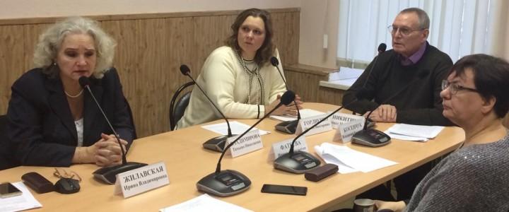 В МПГУ прошла Международная видеоконференция «О межвузовском партнерстве в сфере медийно-информационного образования»