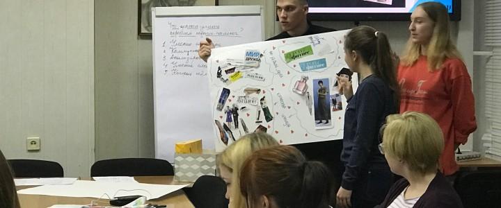 Квест «В лабиринте педагогических идей для Лицея МПГУ»