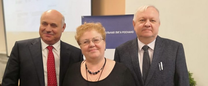 МПГУ принял участие в заседании ФУМО