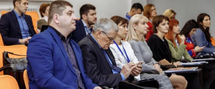 Заведующий кафедрой физического воспитания и спорта Артём Михайлович Дубов принял участие в открытом заседании Рабочей группы Экспертного совета по физической культуре и спорту