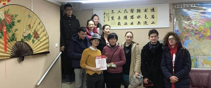 Cостоялось первое заседание русско-китайского разговорного клуба