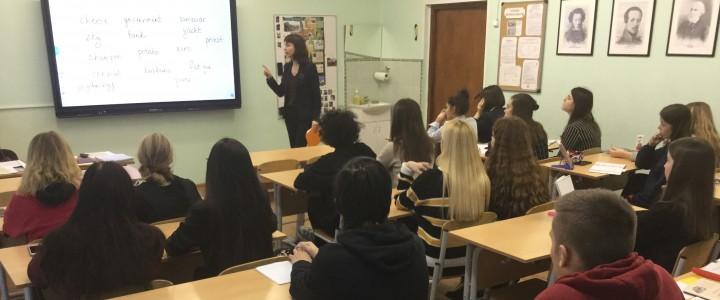 Интерактивная лекция «Язык как отражение истории культуры народов» для учащихся школы №1542