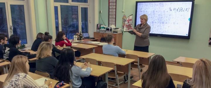 Современное лингвострановедение приходит в школу: опыт Института иностранных языков