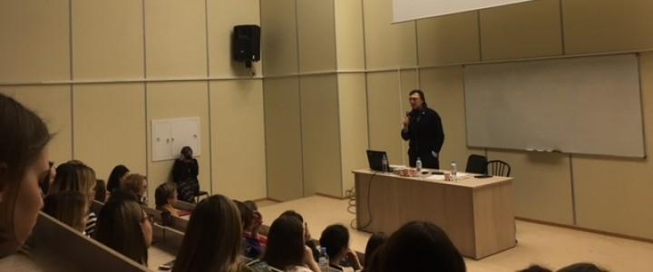 Встреча с А. Турхановым на факультете начального образования