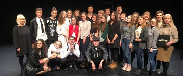 Студенты факультета начального образования  в Московском театральном колледже