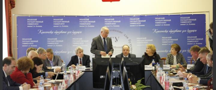 Заседание Координационного комитета кафедр ЮНЕСКО РФ с участием МПГУ состоялось в Рязани