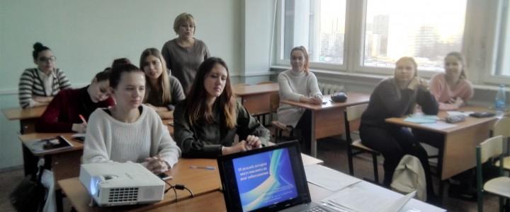 Второе занятие по программе «Стратегии эффективного трудоустройства»