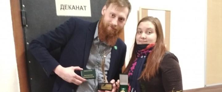 Магистранты МПГУ получили премию Правительства Москвы в области охраны окружающей среды!