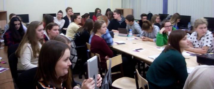 Встреча студентов Института иностранных языков с компанией ООО «Директ Стар»