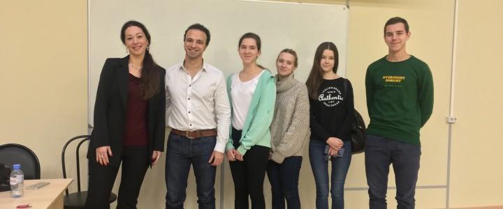 «Вы – проект» – встреча Международного студенческого клуба Института иностранных языков МПГУ с Амором Эльбогдади