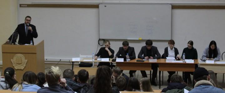 Студенческое научное общество Института истории и политики МПГУ отчиталось о работе за год