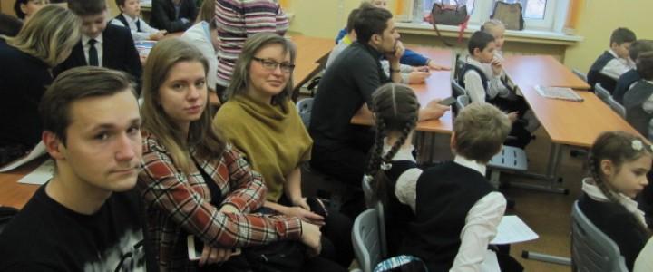 Студенты Института филологии на московском городском конкурсе исследовательских и проектных работ