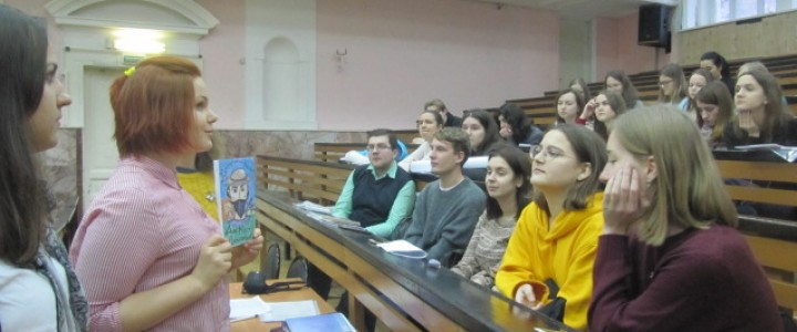 Защита проектов «Методический потенциал новых книжных форматов» в Институте филологии