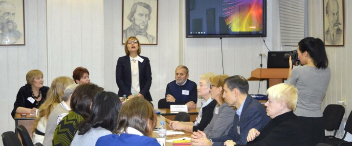 Межвузовская конференция «Психолого-педагогическая подготовка будущих учителей: история, методология и технологии»