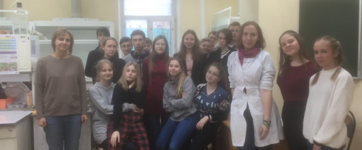 Открытие мира профессий в Институте биологии и химии для учащихся восьмого класса лицея МПГУ