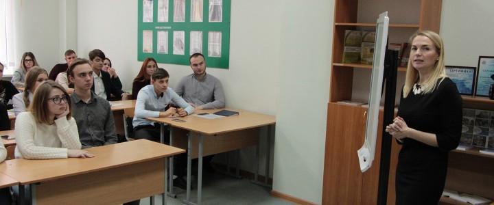 В рамках Недели кафедры общегуманитарных и юридических дисциплин говорили о волонтерстве