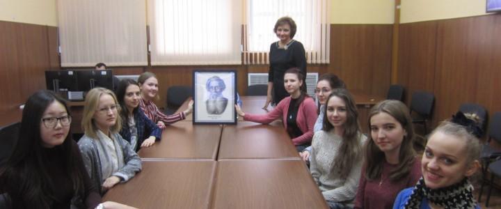 Москва – Луганск: 20 декабря 2018 года состоялась первая видеоконференция между Московским педагогическим государственным университетом и Луганским национальным университетом им. В.И. Даля