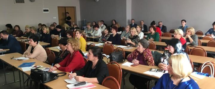 Делегация МПГУ приняла участие в V Международном педагогическом форуме в г. Сочи