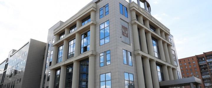 Суд отменил приговор осужденному за экстремизм студенту Евгению Корту