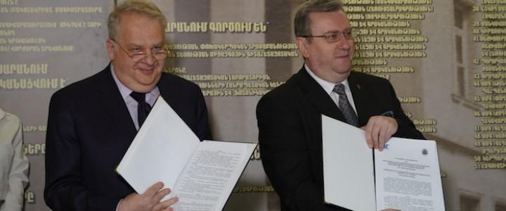 Визит делегации МПГУ в Ереван
