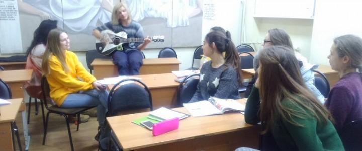 Музыкальное занятие на английском языке в Институте филологии