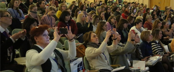 """1 декабря 2018 г. Международная научно-практическая конференция """"Создание комфортной интегрированной среды для обучения английскому языку в школе"""""""