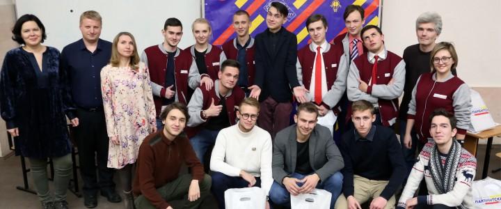 4 декабря 2018 г. 1 этап Межрегиональной  Лиги дебатов Студенческого парламентского  клуба