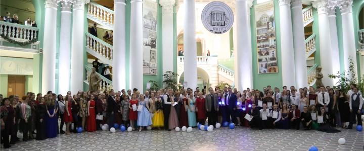 В МПГУ прошел Ректорский Новогодний бал