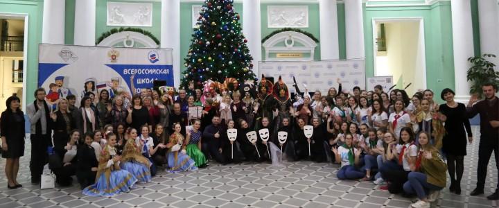 Торжественная церемония награждения победителей Всероссийского конкурса вожатских проектов «Вожатый – мое призвание!»