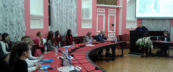 Международная научно-практическая конференция «ЖИТЬ НЕ ПО ЛЖИ: нравственные императивы А. И. Солженицына в современной России и мире»
