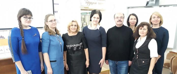 III Международная научно-практическая  конференция «Гносеологические основы образования», посвященная памяти профессора С.П. Баранова