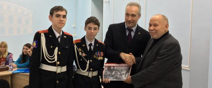 В Москве прошел семинар «Школьный музей без барьеров»