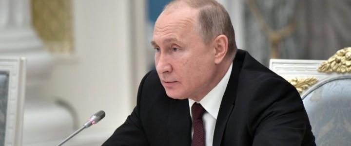 Путин: работа по профилактике экстремизма идет интенсивно, но результат может быть и выше