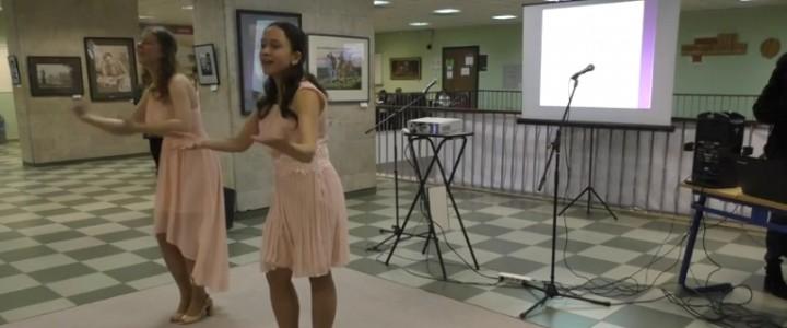 В МПГУ прошел концерт к Международному Дню инвалидов