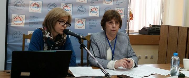Международный конгресс «Производство, наука и образование России: технологические революции и социально-экономические трансформации»